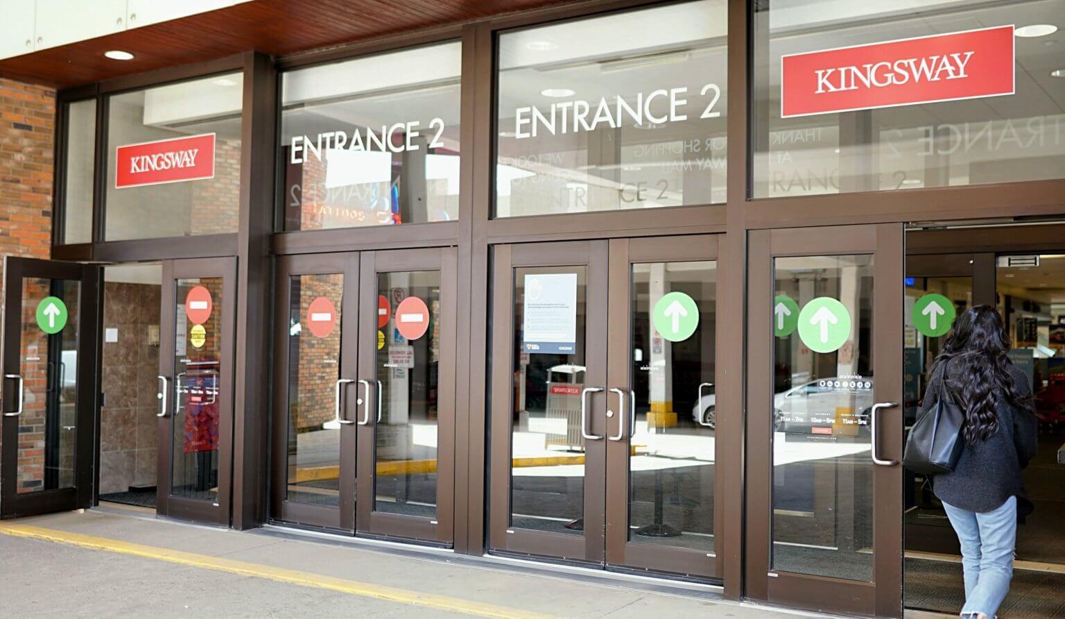 Entrance 2 - exterior doors