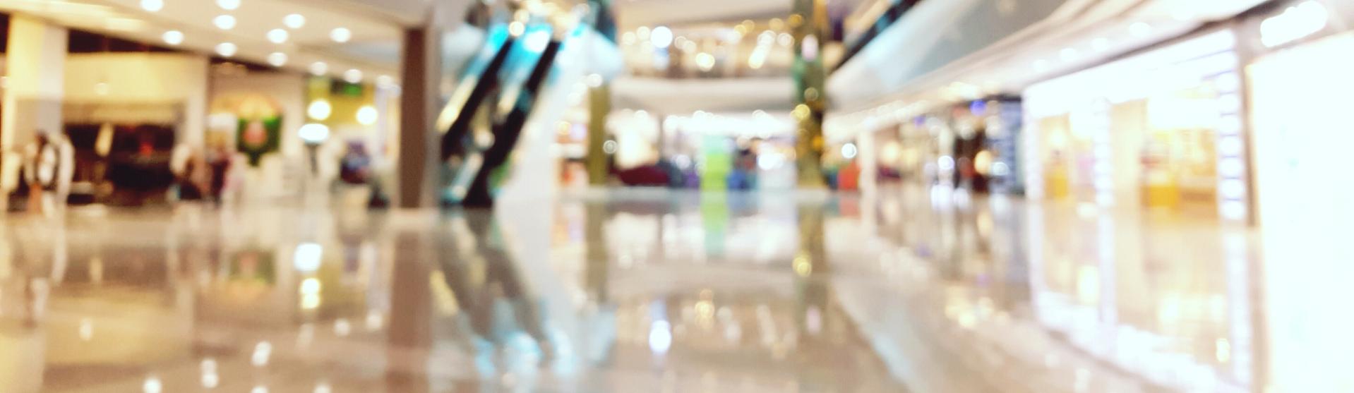 Photo of mall hallway